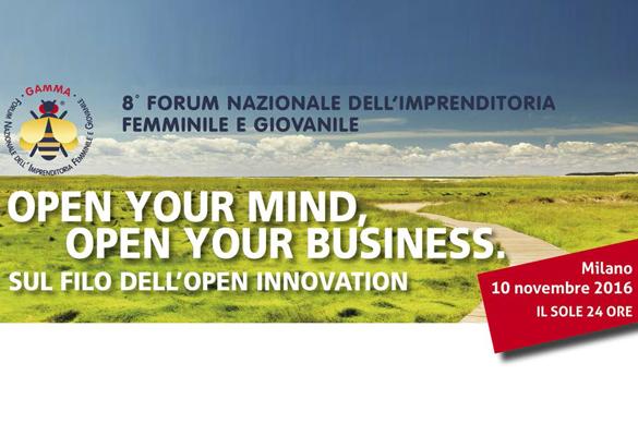 Gamma Forum 2016